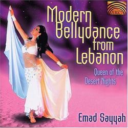 البوم الرقص الشرقي الحديث من لبنان