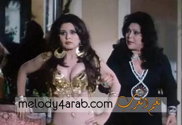 نغم العرب رقص