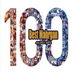 Best 100 Mahraganat album