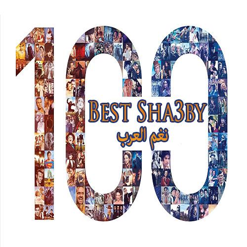 Best 100 Shaaby album