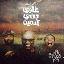 Black Theama Band new album