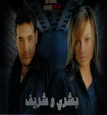 Ba3d El Gharam album