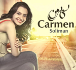 Carmen Soliman Songs album