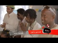 Allah Loun video