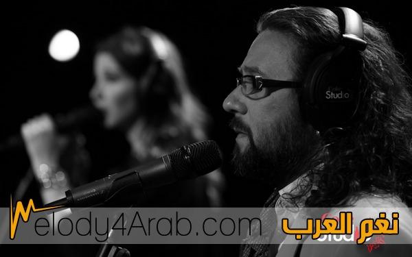 coke studio bel3arabi mp3