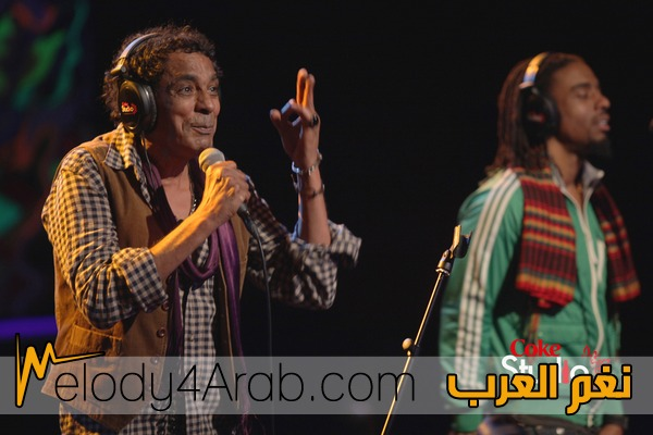 coke studio bel3arabi mp3