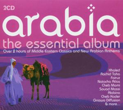 البوم Arabia The Essential Abum 2