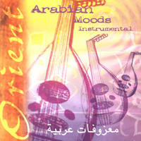 البوم معزوفات عربية