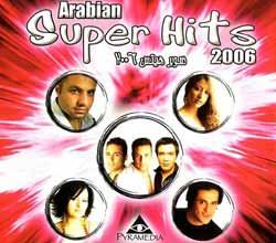 Arabian Super Hits 2006 album