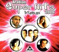 البوم Arabian Super Hits 2006