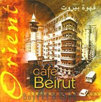 البوم قهوة بيروت