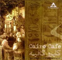 البوم Cairo Cafe