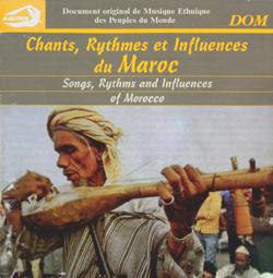 البوم الانغام و الموسيقى الشعبية الثراثية المغربية