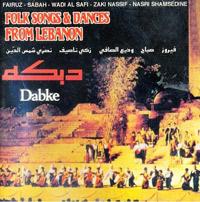 Dabke From Lebanon album