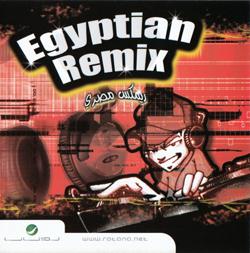 البوم ريمكس مصري