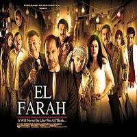 El Farah album