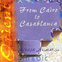 البوم من القاهرة الى كازابلانكا