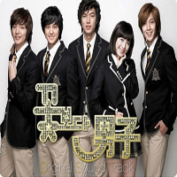 almost paradise korean song mp3 free download