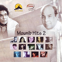 البوم Mounib Hits Vol 2