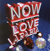 البوم Now Thats What I Call Love Arabia