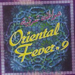 Oriental Fever 9 album