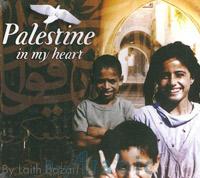البوم فلسطين فى القلب