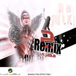 البوم روتانا ريمكس مصري 2
