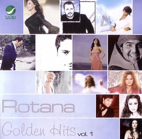البوم Rotana Golden Hits Vol.1