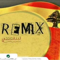 البوم روتانا ريمكس لبناني 3