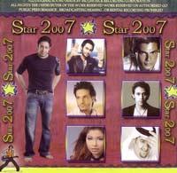 البوم Star 2007
