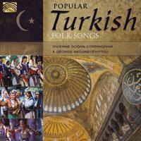 البوم اغانى تركية