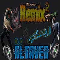 Remix 2 album