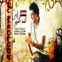 Azaay album
