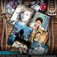 Music And Remixat album
