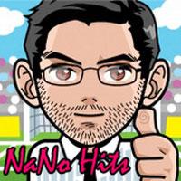 Nano Hits 1 album