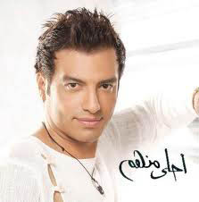 Ahla Minhoom album