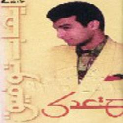 Hataadi album