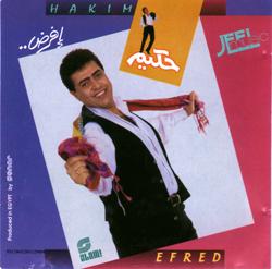 Efred album