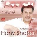 Arabeny Lek album