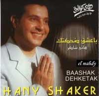 Bashaq Dehketak album