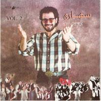 Sahary album