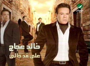 Ala Ad Haly album