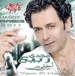 Ahla Youm Fi Hayaty album