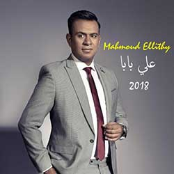Mahmoud El Lithy