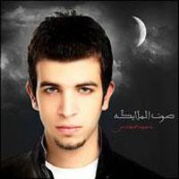 Soot El Mlaaeka album