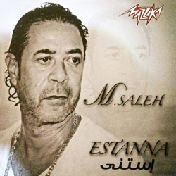 Medhat Saleh new album