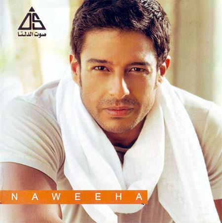 http://www.melody4arab.com/music/egypt/mohamed_hamaki/naweeha/frontlv4.jpg