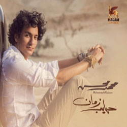 Habayeb Zaman album