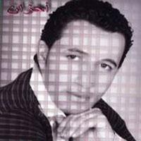 Ahzan album