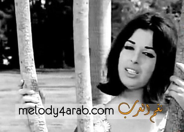 نغم العرب نجاة